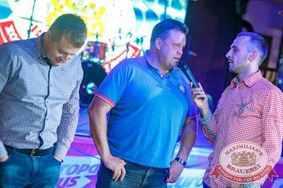 «Октоберфест-2017»: офисные игры, 28 сентября 2017 - Ресторан «Максимилианс» Новосибирск - 15