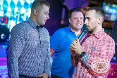 «Октоберфест-2017»: офисные игры, 28 сентября 2017 - Ресторан «Максимилианс» Новосибирск - 16