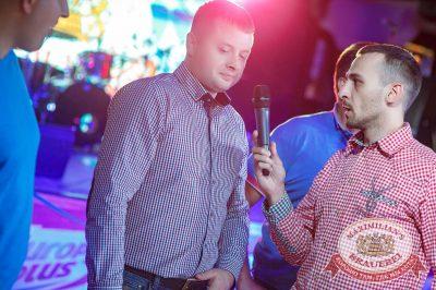 «Октоберфест-2017»: офисные игры, 28 сентября 2017 - Ресторан «Максимилианс» Новосибирск - 17