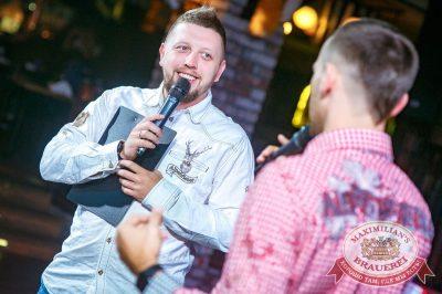 «Октоберфест-2017»: офисные игры, 28 сентября 2017 - Ресторан «Максимилианс» Новосибирск - 2
