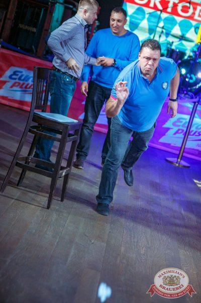 «Октоберфест-2017»: офисные игры, 28 сентября 2017 - Ресторан «Максимилианс» Новосибирск - 29