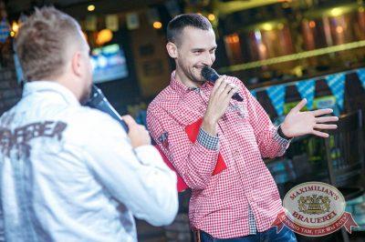 «Октоберфест-2017»: офисные игры, 28 сентября 2017 - Ресторан «Максимилианс» Новосибирск - 3