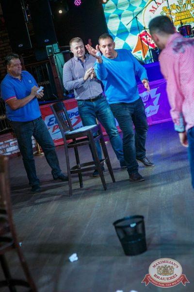 «Октоберфест-2017»: офисные игры, 28 сентября 2017 - Ресторан «Максимилианс» Новосибирск - 30