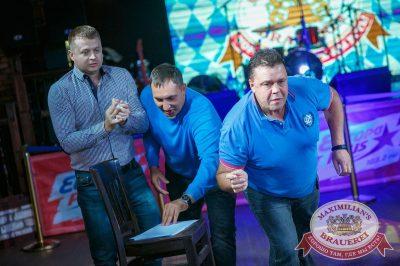 «Октоберфест-2017»: офисные игры, 28 сентября 2017 - Ресторан «Максимилианс» Новосибирск - 32