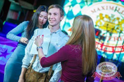 «Октоберфест-2017»: офисные игры, 28 сентября 2017 - Ресторан «Максимилианс» Новосибирск - 37