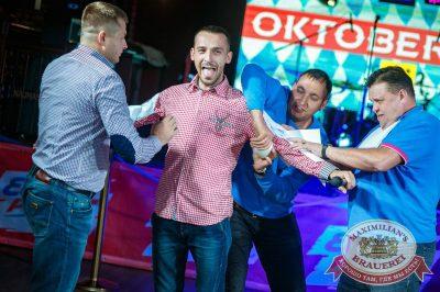 «Октоберфест-2017»: офисные игры, 28 сентября 2017 - Ресторан «Максимилианс» Новосибирск - 38
