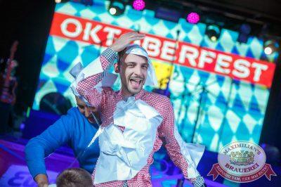 «Октоберфест-2017»: офисные игры, 28 сентября 2017 - Ресторан «Максимилианс» Новосибирск - 40