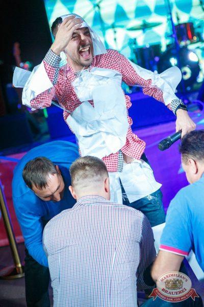 «Октоберфест-2017»: офисные игры, 28 сентября 2017 - Ресторан «Максимилианс» Новосибирск - 44