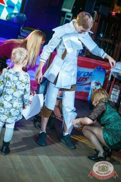 «Октоберфест-2017»: офисные игры, 28 сентября 2017 - Ресторан «Максимилианс» Новосибирск - 45