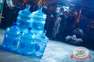 «Октоберфест-2017»: офисные игры, 28 сентября 2017 - Ресторан «Максимилианс» Новосибирск - 59
