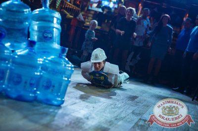 «Октоберфест-2017»: офисные игры, 28 сентября 2017 - Ресторан «Максимилианс» Новосибирск - 61