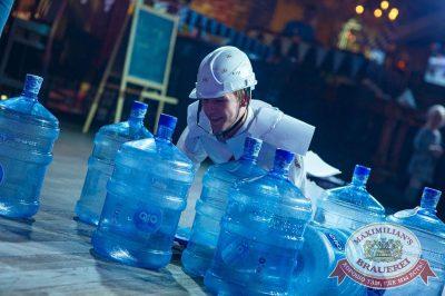 «Октоберфест-2017»: офисные игры, 28 сентября 2017 - Ресторан «Максимилианс» Новосибирск - 62
