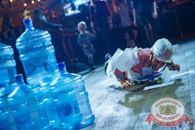 «Октоберфест-2017»: офисные игры, 28 сентября 2017 - Ресторан «Максимилианс» Новосибирск - 66