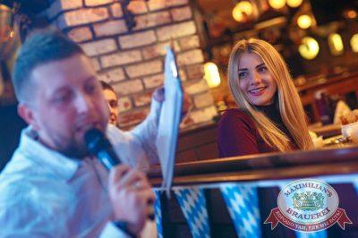«Октоберфест-2017»: офисные игры, 28 сентября 2017 - Ресторан «Максимилианс» Новосибирск - 8