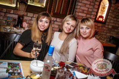 «Дыхание ночи»: Dj Shirshnev (Москва), 6 октября 2017 - Ресторан «Максимилианс» Новосибирск - 10