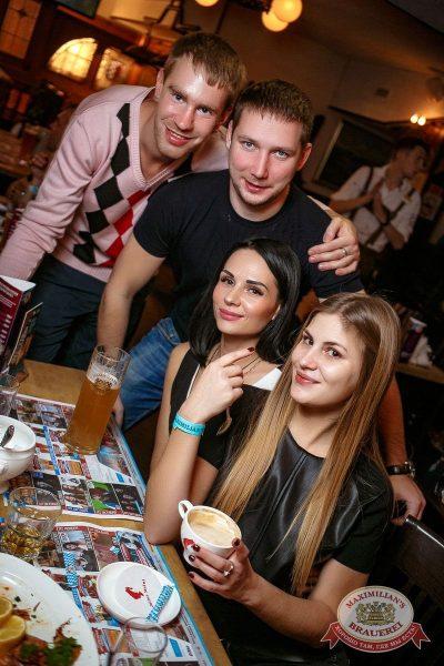 «Дыхание ночи»: Dj Shirshnev (Москва), 6 октября 2017 - Ресторан «Максимилианс» Новосибирск - 12