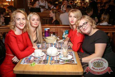 «Дыхание ночи»: Dj Shirshnev (Москва), 6 октября 2017 - Ресторан «Максимилианс» Новосибирск - 15