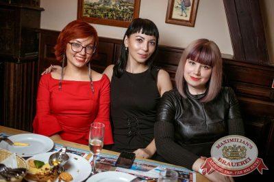 «Дыхание ночи»: Dj Shirshnev (Москва), 6 октября 2017 - Ресторан «Максимилианс» Новосибирск - 16
