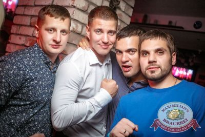 «Дыхание ночи»: Dj Shirshnev (Москва), 6 октября 2017 - Ресторан «Максимилианс» Новосибирск - 20