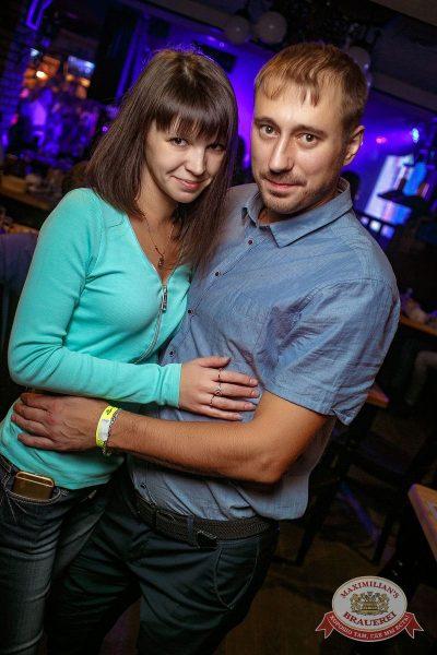 «Дыхание ночи»: Dj Shirshnev (Москва), 6 октября 2017 - Ресторан «Максимилианс» Новосибирск - 26