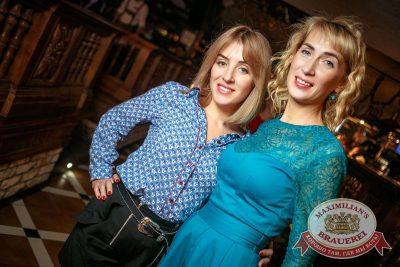 «Дыхание ночи»: Dj Shirshnev (Москва), 6 октября 2017 - Ресторан «Максимилианс» Новосибирск - 31
