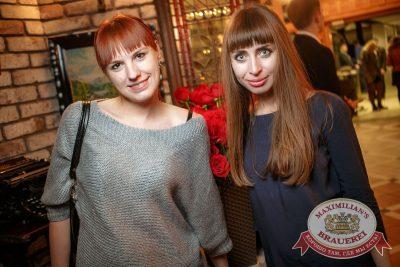 «Дыхание ночи»: Dj Shirshnev (Москва), 6 октября 2017 - Ресторан «Максимилианс» Новосибирск - 33