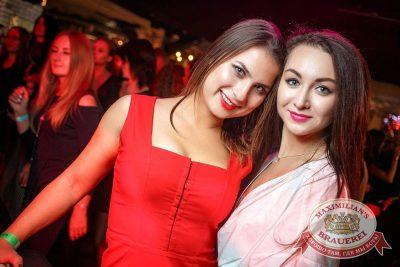 «Дыхание ночи»: Dj Shirshnev (Москва), 6 октября 2017 - Ресторан «Максимилианс» Новосибирск - 9