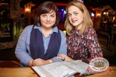 Uma2rman, 11 октября 2017 - Ресторан «Максимилианс» Новосибирск - 10