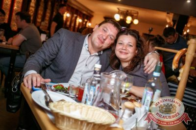 Uma2rman, 11 октября 2017 - Ресторан «Максимилианс» Новосибирск - 12