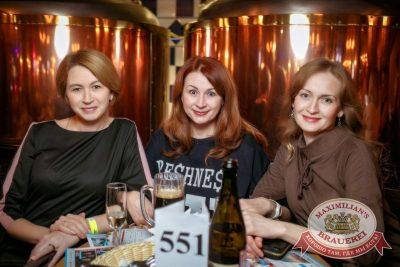 Uma2rman, 11 октября 2017 - Ресторан «Максимилианс» Новосибирск - 14