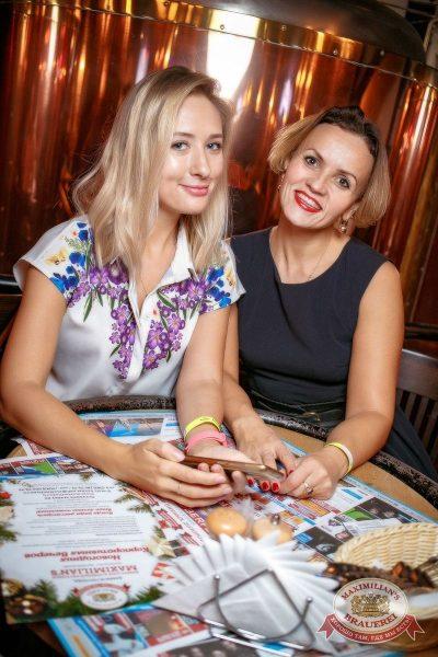 Uma2rman, 11 октября 2017 - Ресторан «Максимилианс» Новосибирск - 15