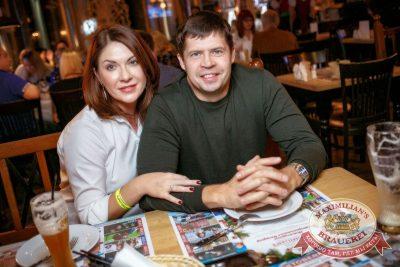 Uma2rman, 11 октября 2017 - Ресторан «Максимилианс» Новосибирск - 16