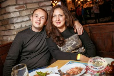 Uma2rman, 11 октября 2017 - Ресторан «Максимилианс» Новосибирск - 18