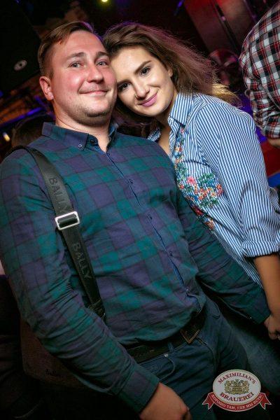 Uma2rman, 11 октября 2017 - Ресторан «Максимилианс» Новосибирск - 19