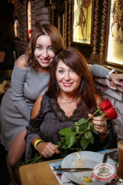 Uma2rman, 11 октября 2017 - Ресторан «Максимилианс» Новосибирск - 21