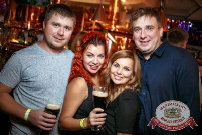 Uma2rman, 11 октября 2017 - Ресторан «Максимилианс» Новосибирск - 25