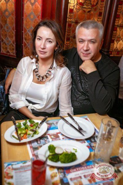 Uma2rman, 11 октября 2017 - Ресторан «Максимилианс» Новосибирск - 28