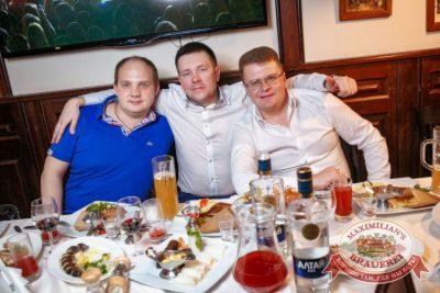 Uma2rman, 11 октября 2017 - Ресторан «Максимилианс» Новосибирск - 29