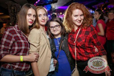 Uma2rman, 11 октября 2017 - Ресторан «Максимилианс» Новосибирск - 30