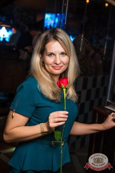«Дыхание ночи»: Dj Twins Project (Москва), 13 октября 2017 - Ресторан «Максимилианс» Новосибирск - 17