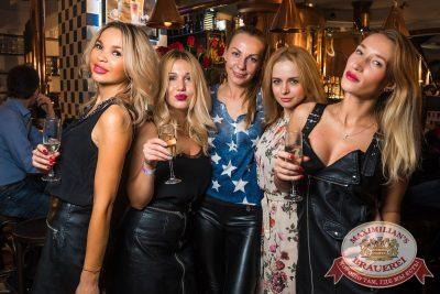 «Дыхание ночи»: Dj Twins Project (Москва), 13 октября 2017 - Ресторан «Максимилианс» Новосибирск - 21