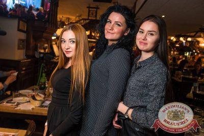 «Дыхание ночи»: Dj Twins Project (Москва), 13 октября 2017 - Ресторан «Максимилианс» Новосибирск - 23