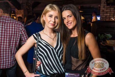 «Дыхание ночи»: Dj Twins Project (Москва), 13 октября 2017 - Ресторан «Максимилианс» Новосибирск - 25