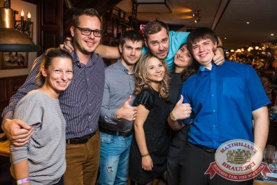 «Дыхание ночи»: Dj Twins Project (Москва), 13 октября 2017 - Ресторан «Максимилианс» Новосибирск - 27