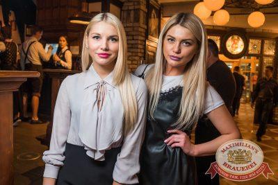 «Дыхание ночи»: Dj Twins Project (Москва), 13 октября 2017 - Ресторан «Максимилианс» Новосибирск - 29