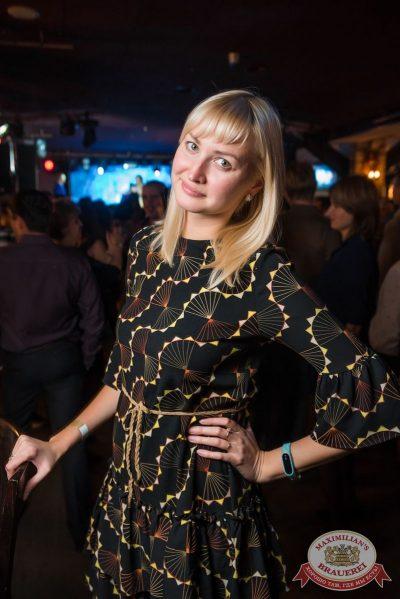 «Дыхание ночи»: Dj Twins Project (Москва), 13 октября 2017 - Ресторан «Максимилианс» Новосибирск - 32