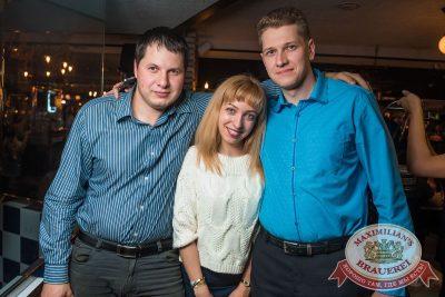 «Дыхание ночи»: Dj Twins Project (Москва), 13 октября 2017 - Ресторан «Максимилианс» Новосибирск - 39