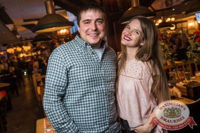 «Дыхание ночи»: Dj Twins Project (Москва), 13 октября 2017 - Ресторан «Максимилианс» Новосибирск - 8