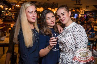 «Дыхание ночи»: Dj Twins Project (Москва), 13 октября 2017 - Ресторан «Максимилианс» Новосибирск - 9