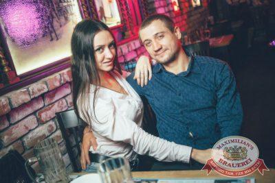 «Дыхание ночи»: Dj Ivan Spell (Санкт-Петербург), 20 октября 2017 - Ресторан «Максимилианс» Новосибирск - 11